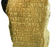 Dahlak Kebir Inscriptions- eccs