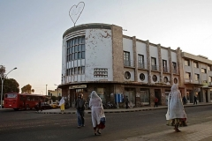 The Radio shaped Bar Zilli, Asmara