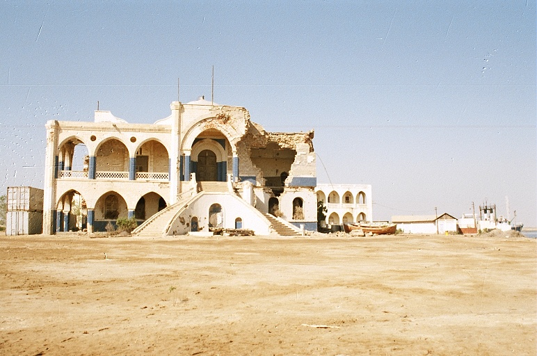 Old Imperial Palace Massawa